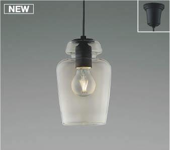 KOIZUMI コイズミ照明 LEDペンダントフランジタイプ AP48715L
