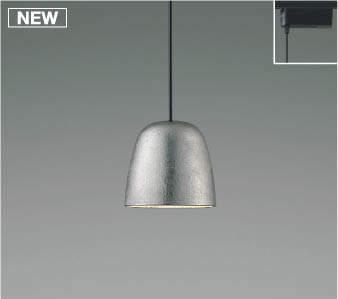 KOIZUMI コイズミ照明 LEDペンダントプラグタイプ AP48721L
