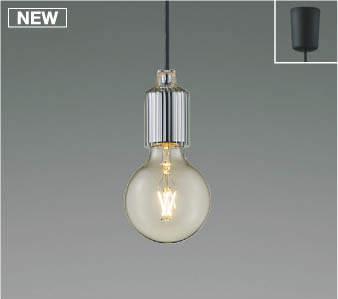 KOIZUMI コイズミ照明 LEDペンダントフランジタイプ AP49028L