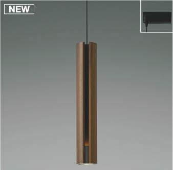 KOIZUMI コイズミ照明 LEDペンダントプラグタイプ AP49276L