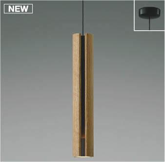 KOIZUMI コイズミ照明 LEDペンダントフランジタイプ AP49277L