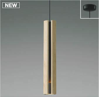 KOIZUMI コイズミ照明 LEDペンダントフランジタイプ AP49279L