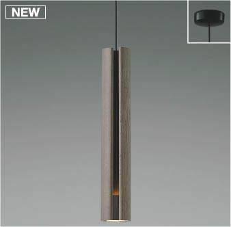KOIZUMI コイズミ照明 LEDペンダントフランジタイプ AP49281L