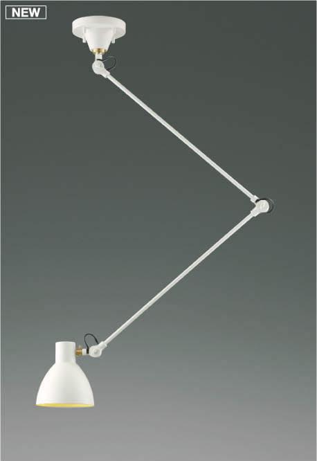 KOIZUMI コイズミ照明 LEDペンダントフランジタイプ AP49287L