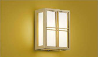 コイズミ照明和風玄関灯LED防雨型ポーチ灯AU37700L