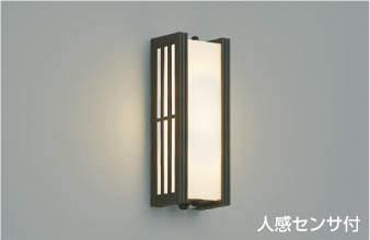 コイズミ照明 人感センサ付LED防雨型ポーチライト AU38393L