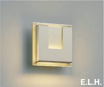 コイズミ照明 LED防雨型ポーチライト AU38538L
