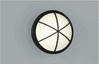 コイズミ照明LED防雨型ポーチ灯AU38607L