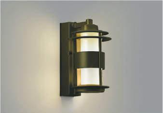 コイズミ照明LED防雨型ポーチ灯AU40611L