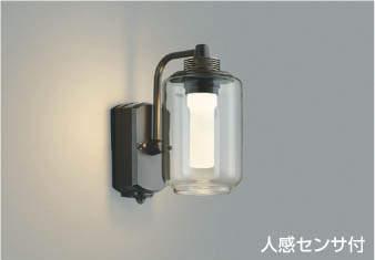 KOIZUMIコイズミ照明人感センサ付LEDポーチライトAU42199L