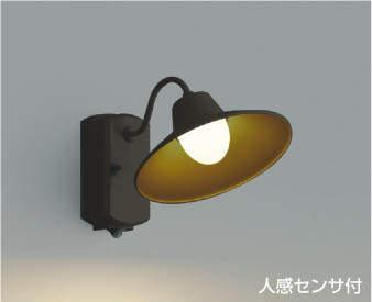 KOIZUMIコイズミ照明人感センサ付LEDポーチライトAU42251L
