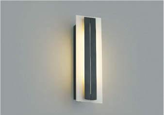 KOIZUMIコイズミ照明LEDポーチライトAU42333L