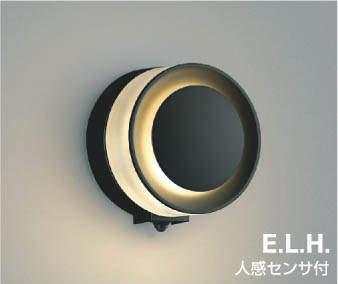 KOIZUMIコイズミ照明人感センサ付LEDポーチライトAU43724L