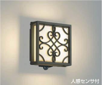 KOIZUMIコイズミ照明LEDセンサー付ポーチライトAU45021L