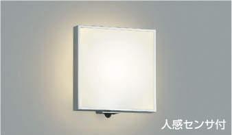 KOIZUMIコイズミ照明LEDセンサー付ポーチライトAU45213L