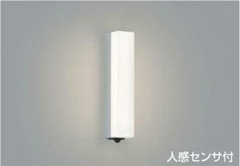 KOIZUMIコイズミ照明LEDセンサー付ポーチライトAU45230L