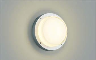 KOIZUMIコイズミ照明LEDポーチライトAU45919L
