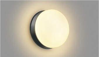 KOIZUMIコイズミ照明LEDバスルームライト浴室灯AW48066L