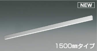 【高額売筋】 KOIZUMI コイズミ照明 LEDベースライト AH51590, ベジフルプラザ 9cf0be71