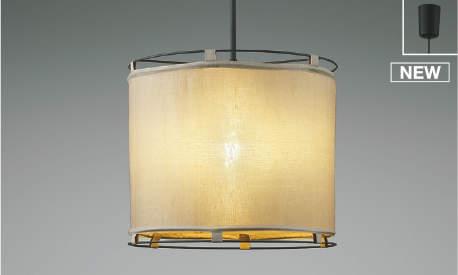 KOIZUMI コイズミ照明 LEDフランジタイプペンダントAP51103