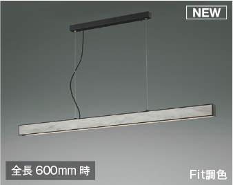 KOIZUMI コイズミ照明 LED調光調色フランジタイプペンダントAP51108