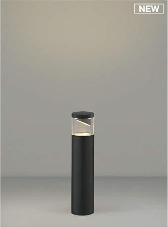 KOIZUMI コイズミ照明 LEDガーデンライト AU51380