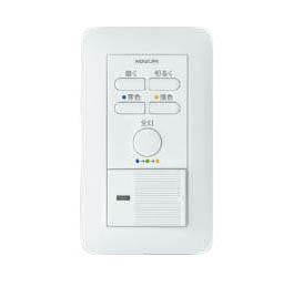 KOIZUMI♪コイズミ照明 LED調光器AE45829E