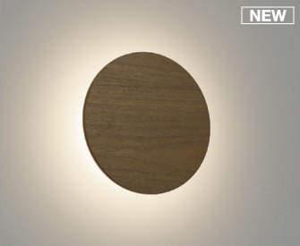 KOIZUMI コイズミ照明 LEDブラケットAB50675