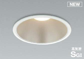 KOIZUMI コイズミ照明 LEDダウンライト AD1033W27