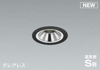 KOIZUMI コイズミ照明 LEDダウンライト AD1134B35