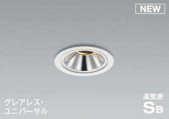 KOIZUMI コイズミ照明 LEDダウンライト AD1135W27