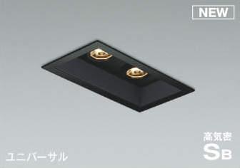 KOIZUMI コイズミ照明 LEDダウンライト AD1143B27
