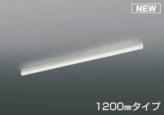KOIZUMI コイズミ照明 LED間接照明 AH50560