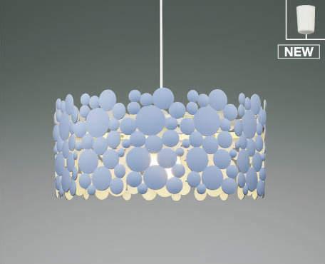 KOIZUMI コイズミ照明 LEDフランジタイプ洋風ペンダント AP50275