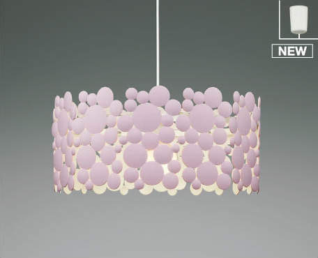 KOIZUMI コイズミ照明 LEDフランジタイプ洋風ペンダント AP50277