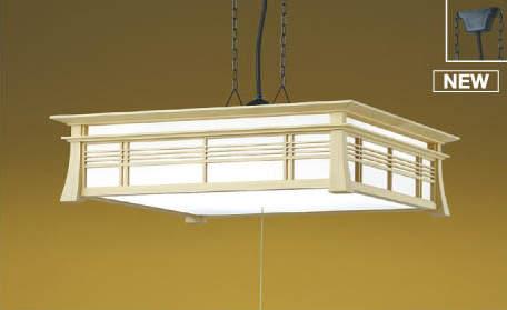 KOIZUMI コイズミ照明 LED和風ペンダントライト~6畳 AP50297