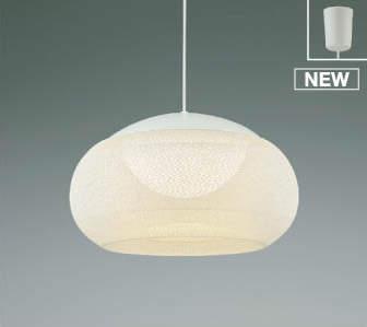 KOIZUMI コイズミ照明 LEDフランジタイプ洋風ペンダント AP50305