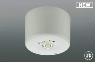 KOIZUMI コイズミ照明 LED非常灯 AR50625