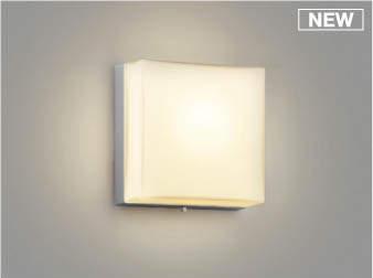 KOIZUMI コイズミ照明 LED防雨型ポーチ灯 AU50613