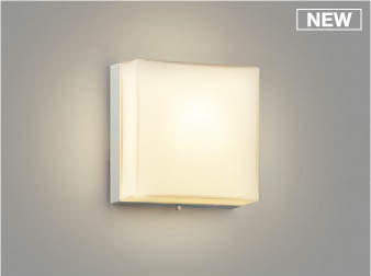 KOIZUMI コイズミ照明 LED防雨型ポーチ灯 AU50739