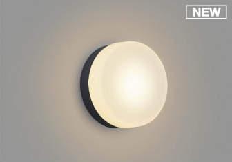 KOIZUMI コイズミ照明 防雨防湿型LEDシーリングライトAW50471