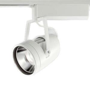 KOIZUMIコイズミ照明LEDスポットライトXS44579L