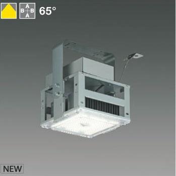 KOIZUMI コイズミ照明(BP) LED屋内用ハイパワーベースライト KXH48618L