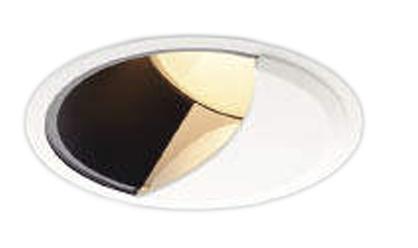 マーケット KOIZUMI コイズミ照明 LEDウォールウォッシャーダウンライト 直営限定アウトレット 電源ユニット別売 XD301520WL