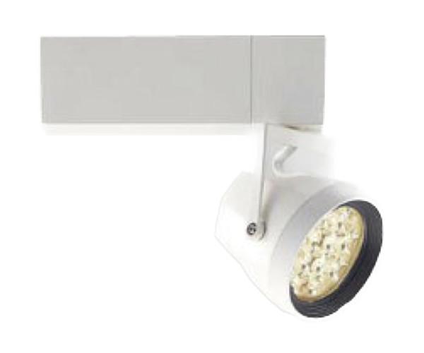 MAXRAY マックスレイ LEDスポットライト MS10290-80-90