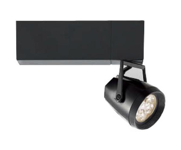 MAXRAY マックスレイ LEDスポットライト MS10293-82-90