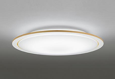 オーデリックLED洋風シーリングライト~8畳調光調色OL251610