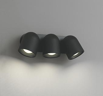 ODELICオーデリック 白熱灯60W×3灯相当LED可動ブラケットOS256400