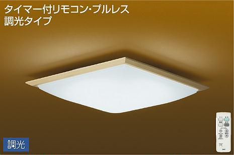 DAIKO大光電機LED和風シーリングライト~6畳昼白色調光タイプDCL-39736W