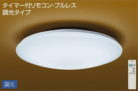 DAIKO 大光電機 LED和風シーリングライト~8畳 DCL-40577W